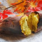 さつまいもをレンジで簡単に人気の焼き芋に!柔らかく蒸す時間は何分?