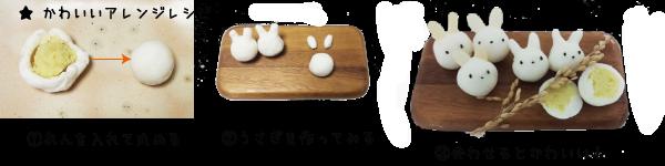 中秋の名月 団子 レシピ