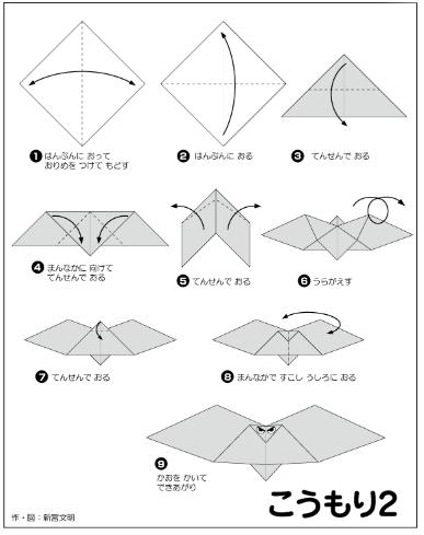 ハロウィン 折り紙 飾り オシャレ