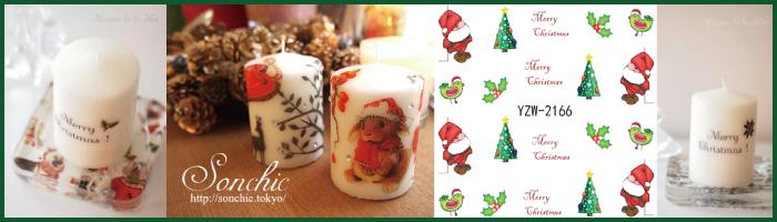 クリスマス キャンドル 手作り
