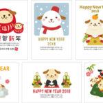 年賀状アプリが無料で人気!自宅で印刷もできるおすすめ3選|PC編