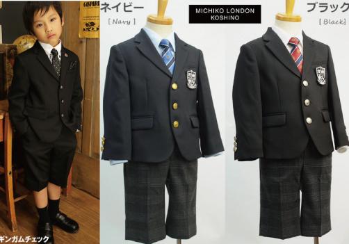小学校 入学式 スーツ 男の子 ブランド