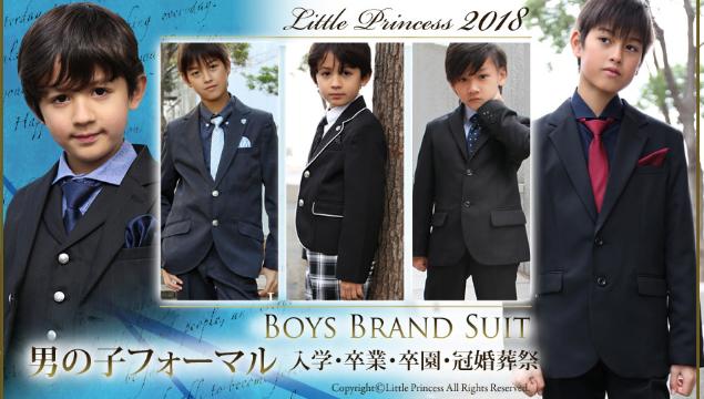 小学校 入学 式 服装 男の子