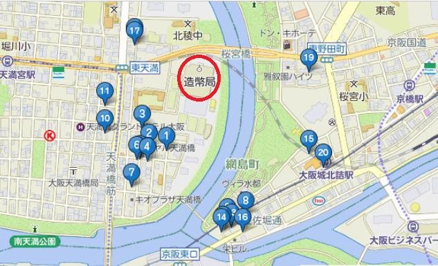 大阪 造幣局 桜 駐車場
