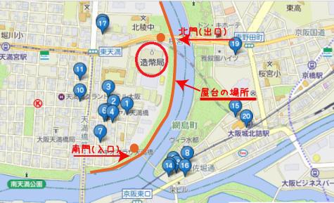 大阪 造幣局 桜 屋台