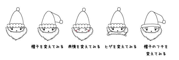 クリスマス イラスト かわいい